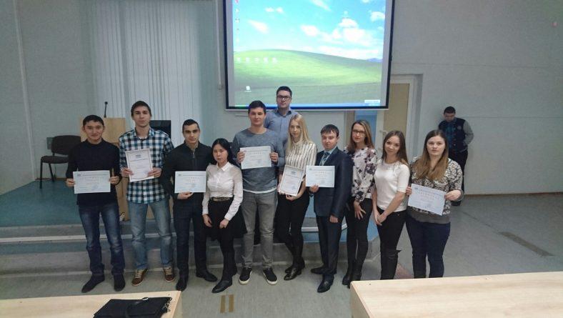 Научная студенческая конференция «Защита авторских и смежных прав»