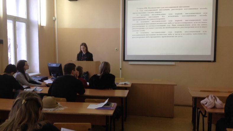 Потоковая студенческая конференция по гражданскому процессу «Проблемы пересмотра судебных постановлений, вступивших в законную силу, в гражданском процессе»