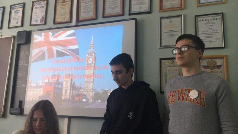Для студентов ИПД были проведены круглые столы посвященные Конституции РФ и других стран