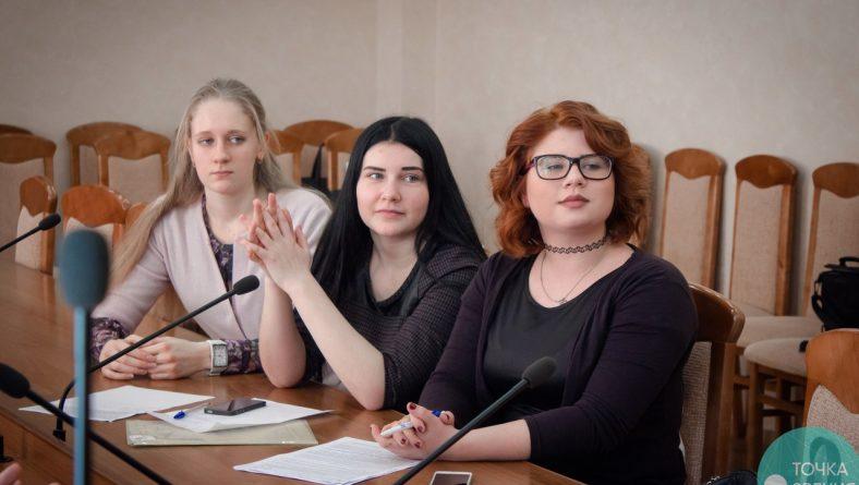 VI заседание Дискуссионного клуба «Точка зрения»