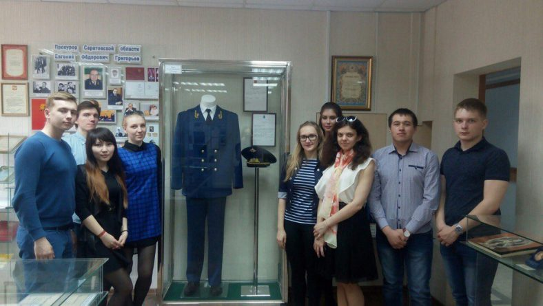 Студенты 127 группы Института правоохранительной деятельности посетили музей прокуратуры Саратовской области.