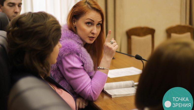 В Институте состоялось IX по счёту заседание дискуссионного клуба «Точка зрения».