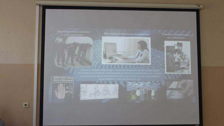 В институте состоялась межвузовская студенческая научная конференция «Актуальные проблемы уголовного судопроизводства»