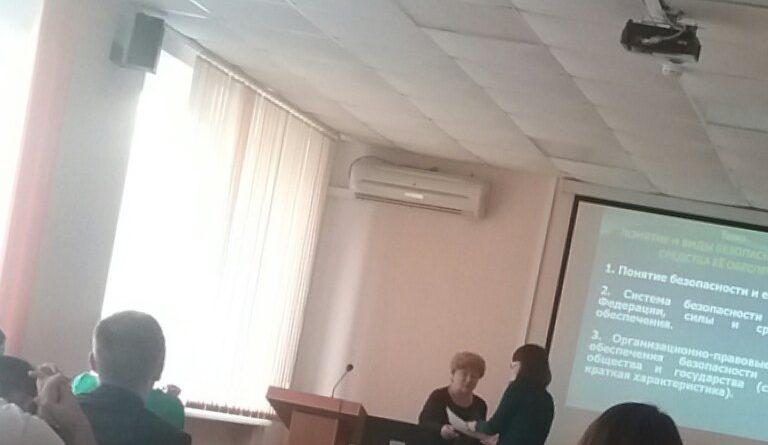 Проведена внутривузовская научная студенческая конференция «ГОСУДАРСТВЕННОЕ РЕГУЛИРОВАНИЕ ОБРАЗОВАНИЯ И НАУКИ В РОССИЙСКОЙ ФЕДЕРАЦИИ»