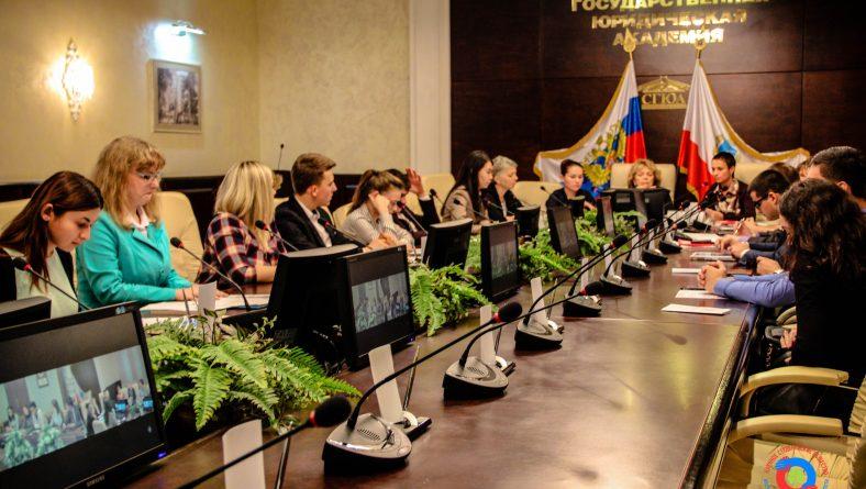 Состоялся интерактивный круглый стол на тему «Согласительные процедуры в уголовном судопроизводстве России»