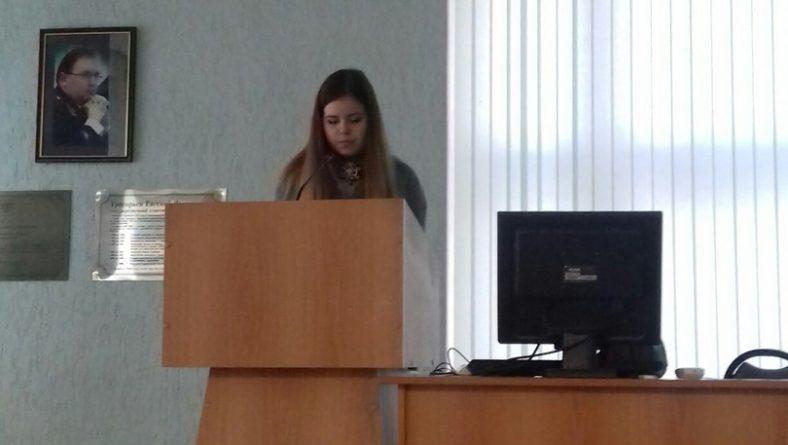 Состоялась научная студенческая конференция «Современные проблемы расследования преступлений»