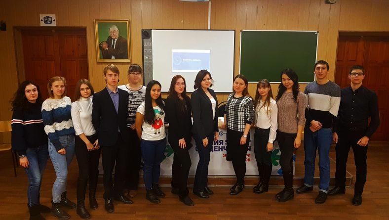 Состоялось очередное заседание Школы организаторов и модераторов «ЭВРИКА»