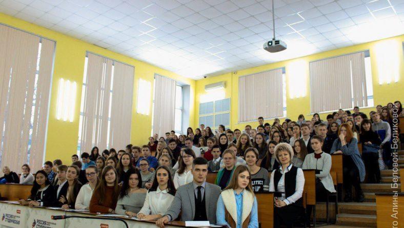 В Институте состоялась научная студенческая конференция «Актуальные проблемы истории государства и права зарубежных стран»