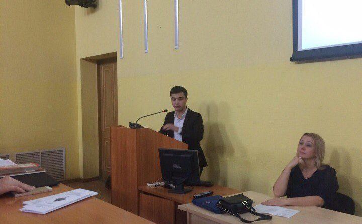 Состоялась научная студенческая конференция «Учение о составе преступления в уголовном праве РОССИЙСКОЙ ФЕДЕРАЦИИ»