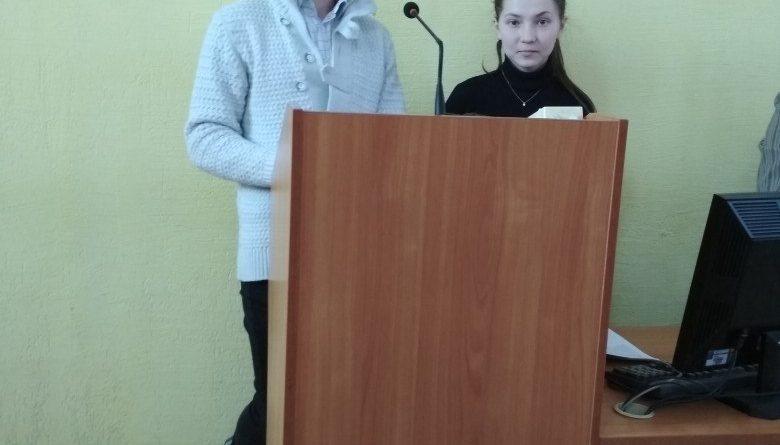 В Институте прошла научная студенческая конференция «Органы государственной власти»